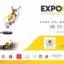 Expo Cook 2018 a Palermo