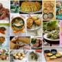 Menù senza glutine per Pasqua